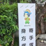 森屋墓地(千早赤阪村)のご紹介。千早赤阪村の霊園お墓案内。