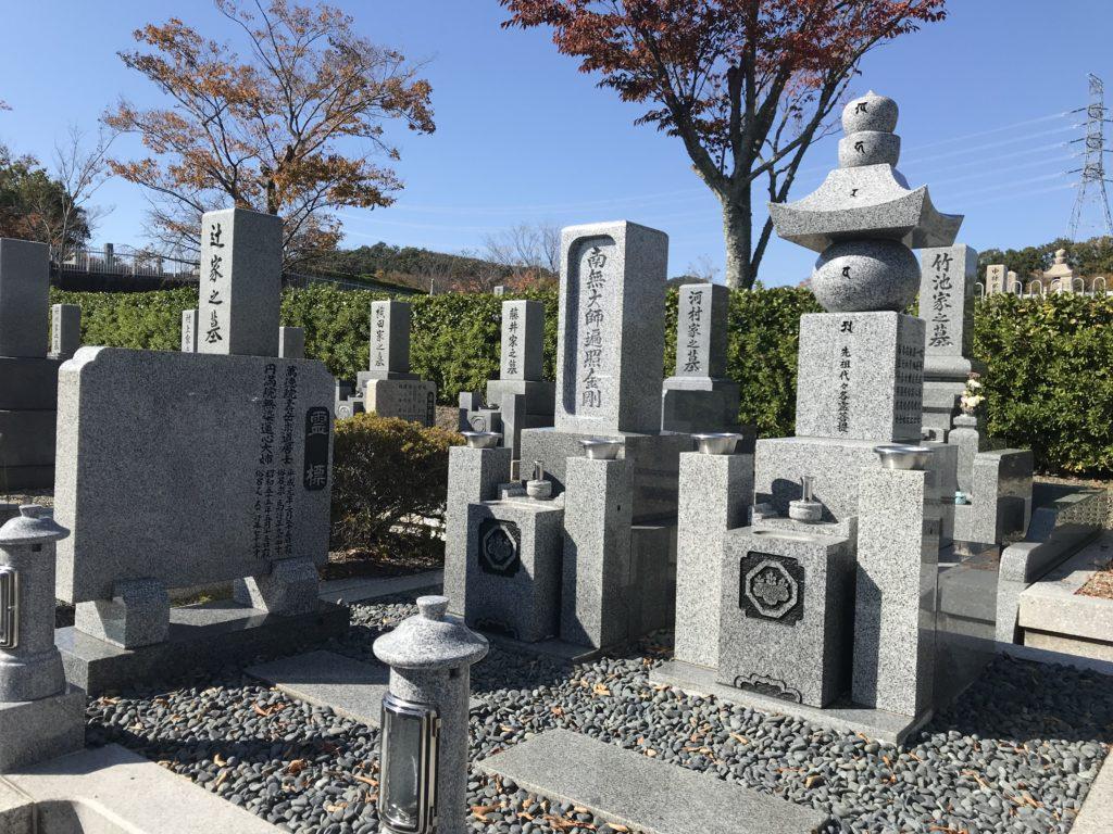 お墓のことなら大阪石材南大阪店へ