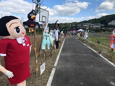 富田林市嬉でかかしフェスティバルが開催されました