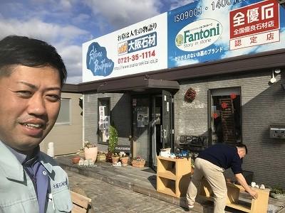 大阪石材南大阪店でお墓ではなく店内のリフォーム中です。