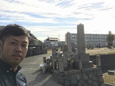 羽曳野市の南島泉墓地でお墓の抜魂式とお骨あげでした。