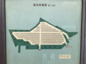 富田林霊園の10区です。