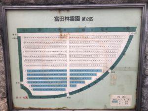 富田林霊園の2区です。
