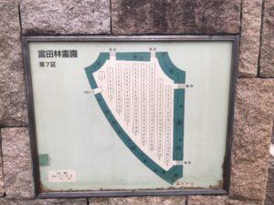 富田林霊園の7区です。