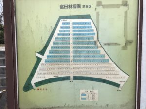 富田林霊園の9区です。