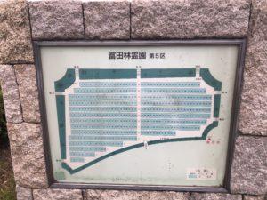 富田林霊園の5区です。