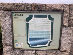 富田林霊園の3区です。