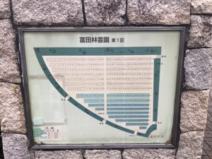 富田林霊園の1区です。