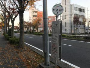 富田林霊園は行くには南海高野線金剛駅から出ていますサバーファーム行のバスに乗ってください。