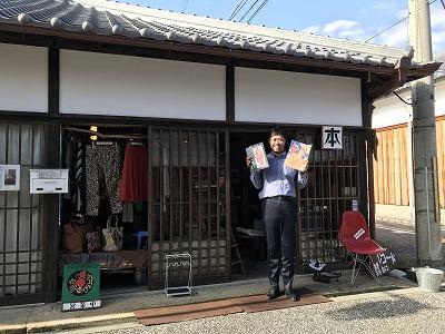 富田林市にあるポクーレコードさん