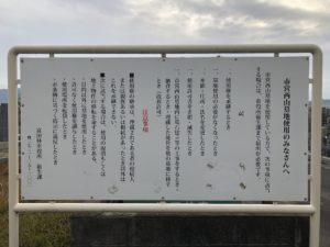 富田林市西山霊園に来ました