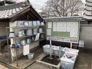 新堂大工町墓地(富田林市)水場もゴミ捨て場もきっちり完備