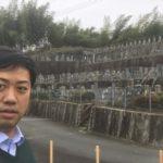 甘南備墓地(富田林市)のお墓