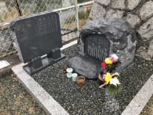 お墓の定期点検で富田林市廿山墓地へ