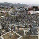 廿山墓地(富田林市)のお墓