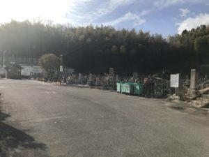 お客様の点検で富田林地区共同墓地(富田林市)に来ています