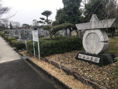 大阪狭山市西山霊園で戒名彫刻の依頼があり、確認に行きました