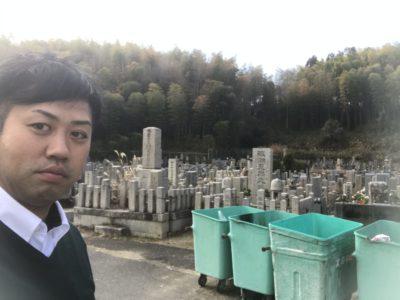 富田林地区共同墓地(富田林市)のお墓