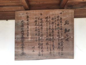 北大伴墓地(富田林市)のお知らせ