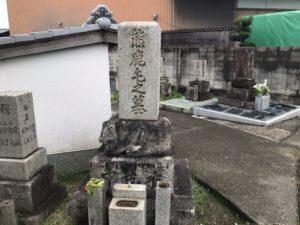 北大伴墓地(富田林市)の力士のお墓