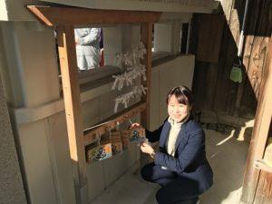 大阪石材南大阪店のスタッフが富栄戎神社にお参り