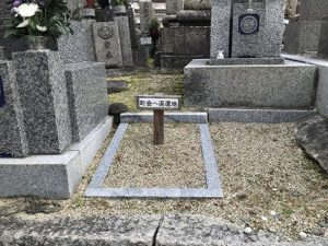 中野町墓地(富田林市)の墓じまい