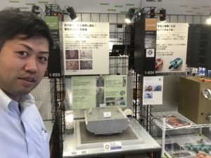 ものづくり企業の総合支援施設モビオにある大阪石材の展示を観てきました