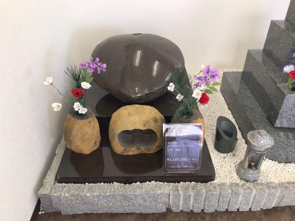 伊達冠石でお墓を建てるなら大阪石材へ