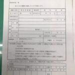 富田林霊園の名義変更について説明します。お墓