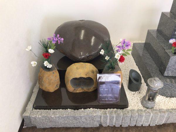 伊達冠石を富田林市で見学できます。