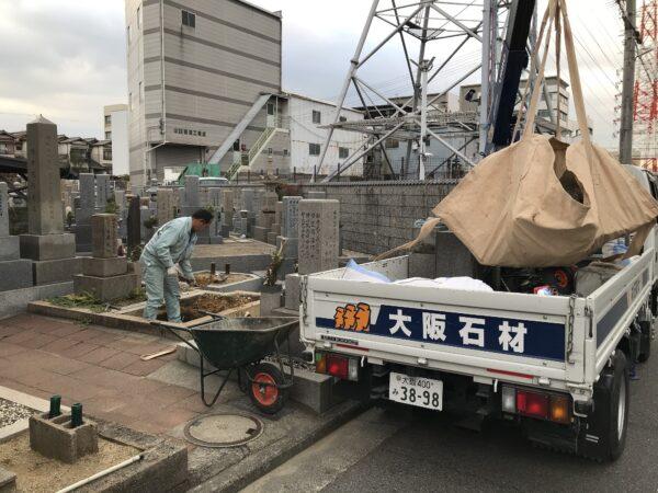 松屋共同墓地(堺市堺区)でお墓じまいの工事