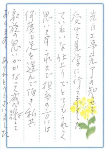 期待以上のお墓ができて満足しております。 心に残る納骨式も大変良かったです。 大阪石材さんありがとうございました。 宮原さんありがとうございました。