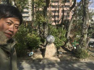 大阪石材で奉納した生國魂神社の『結の玉』