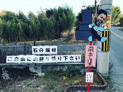 お墓のご相談とUターンは大阪石材南大阪店をご利用下さい