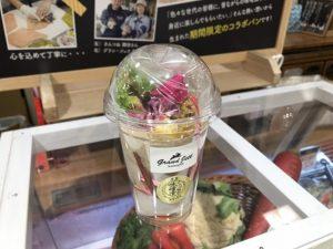 ますます墓石屋っぽく無くなってきた大阪石材南大阪店へ