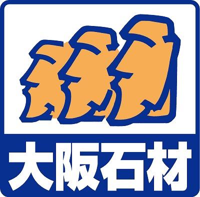 モアイ像の彫刻が大阪石材南大阪店にあります