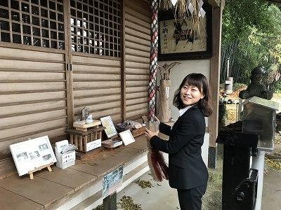 富田林市のパワースポットや旧所名跡のことなら大阪石材南大阪店へ