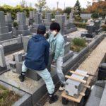 富田林霊園でお墓を建てるなら大阪石材南大阪店へ