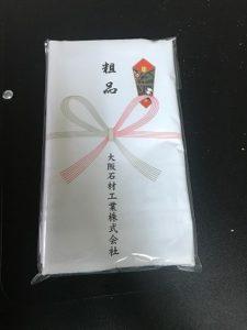 大阪石材南大阪店をタグ付けして、お墓参りの様子をSNSにアップして下さい