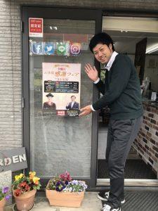 全優石(全国優良石材店の会)に入っている大阪石材南大阪店へ