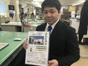大阪石材のスーパーインターン生ユウキ君
