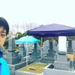 お墓の開眼式@富田林霊園