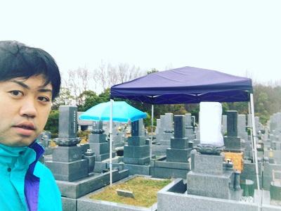 富田林霊園で小雨降る中、お墓の開眼式