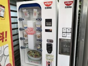 飯盛霊園のカップ麺の自販機
