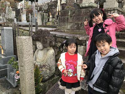 家族と金戒光明寺に行きました