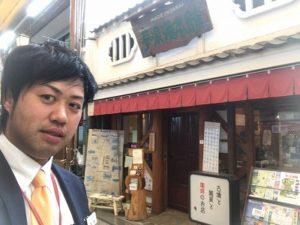 堺市の紙カフェ