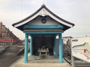 大阪狭山市の池尻墓地です