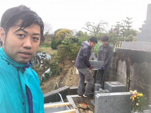 加太墓地でお墓じまい