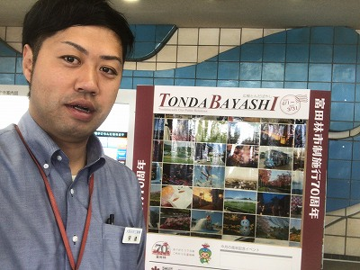 富田林市70周年記念撮影枠の前で自撮り