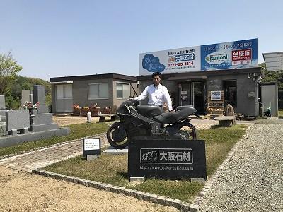 富田林市の石材店にある石のバイク